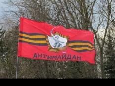 В Белгороде подняли флаг