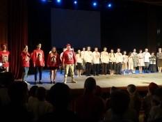 «Молодая гвардия» - шагает по стране