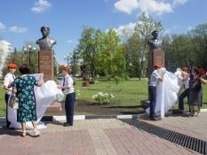 В Белгороде открыли памятники Героям-десантникам