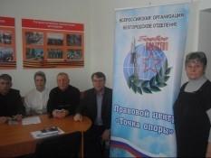 Правовым центром «Точка Опоры» для ветеранов проведен правовой семинар в городе Короча Белгородской области