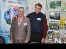 Правовым центром «Точка Опоры» проведен правовой семинар в поселке Ракитное Белгородской области