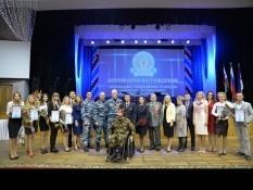 Вручение именных стипендий Героя России В.М. Воробьева