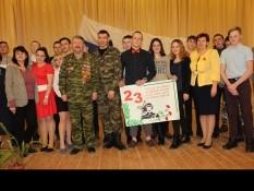 Фестиваль военно-патриотического творчества студентов