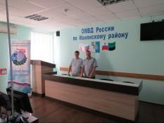 Проведен правовой семинар с ветеранами боевых действий по Ивнянскому району Белгородской области