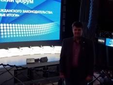 Правовой центр «Точка опоры» принял участие в третьем Всероссийском юридический форум