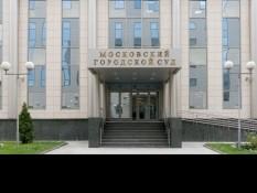 Оказание юридической помощи ветерану боевых действий Л.А.А. который был осужден Перовским районным судом г. Москвы.