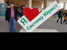 «Точка опоры» приняла участие во Всероссийском юридическом форуме
