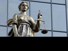 Особенности Московского правосудия