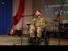 Вячеслав Воробьев открыл первый фестиваль-конкурс солдатской и военно-патриотической песни «Голос войны».