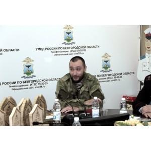 Конференция по итогам военно - спортивного испытания «Путь силы» 2018