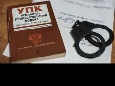 Юристы «Точки опоры» представили в суде интересы потерпевших по резонансному уголовному делу