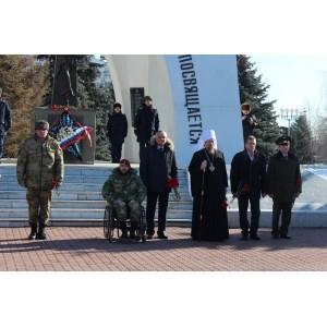 Торжественное мероприятие приуроченное Дню памяти о россиянах, исполнявших служебный долг за пределами Отечества