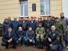 Открытие доски памяти А.М. Кисиленко