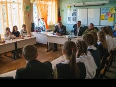 Встреча с учащимися 32-лицея