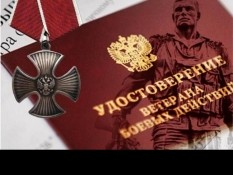 В правовой центр «Точка опоры» обратился ветеран из Севастополя