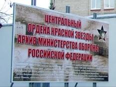 В правовой центр «Точка опоры» обратился пенсионер из Белгорода