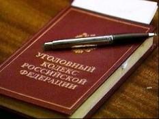 Адвокат «Точки опоры» разбирается в деталях затянувшегося уголовного дела