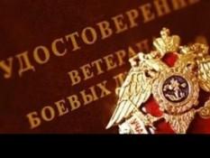 Хабаровский ветеран обратился в белгородский правовой центр «Точка опоры»