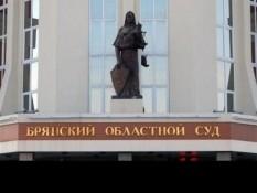 Белгородская «Точка опоры» защитила в суде интересы вдовы ветерана боевых действий