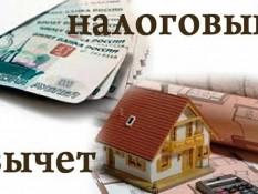 «Точка опоры» разъяснила ветерану порядок получения налогового вычета