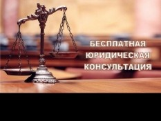Правовой центр «Точка опоры» защищает интересы сироты