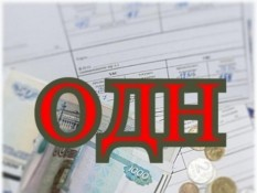 Белгородская «Точка опоры» разбирается в коммунальных платежах ветеранов