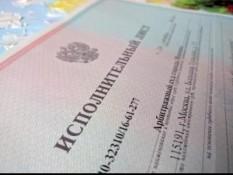 Член семьи ветерана боевых действий получила юридическую помощь в белгородской «Точке опоры»