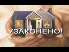«Точка опоры» помогла малоимущей жительнице отстоять право на собственность