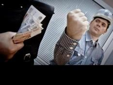 Юрист правового центра «Точка опоры» помог малоимущему гражданину избежать несправедливого взыскания