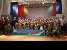 Открытый Всероссийский фестиваль-конкурс солдатской и военно-патриотической песни «Голос Войны»
