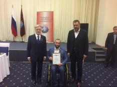 Работу Белгородского отделения за 2019 год отметили на Центральном Совете