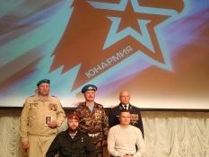Подведение итогов деятельности Всероссийского военно-патриотического общественного движения