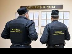 Правовой центр «Точка опоры» защищает в суде интересы ВБД