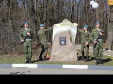 Открытие памятного знака в честь 75-летия победы в Великой Отечественной войне