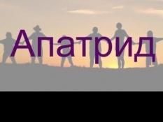 «Точка опоры» оказывает помощь апатриду