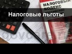 Правовой центр «Точка опоры» разъяснил  права вдове