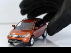 «Точка опоры» помогает в уголовном деле по факту хищения автомобиля