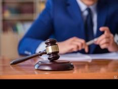 Оказание юридической помощи правовым центром