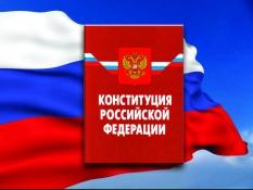 1 июля 2020 года состоится голосование по вопросу одобрения изменений в Конституцию Российской Федерации