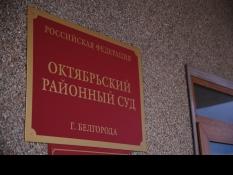 Пенсионера МВД восстановили в правах