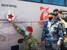 Герой России В.Воробьев наклеил звезду Белгорода на карту пробега