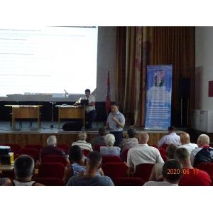 Правовой семинар в санатории «Урал» Челябинской области июнь 2020