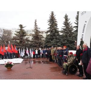 Мероприятия, приуроченные ко Дню памяти о россиянах, исполнявших служебный долг за пределами Отечества