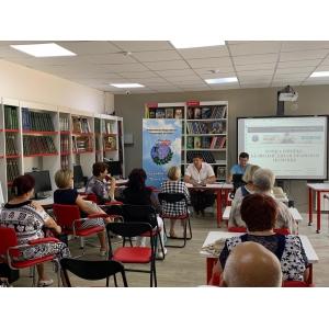 Правовой семинар в г. Шебекино Белгородской области