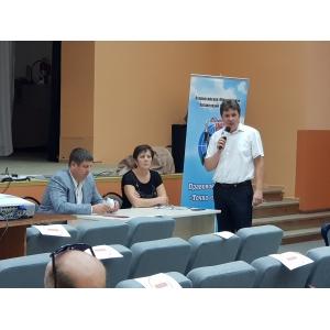 Правовой семинар в пгт. Октябрьский Белгородского района сентябрь 2020
