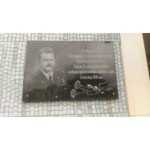 Памятные мероприятия приуроченные трагической смерти Героя России В.В.Бурцева в Белгородском правоохранительном колледже сентябрь 2020