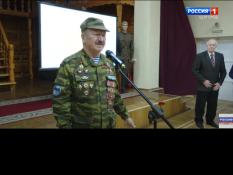 Встреча с ветераном боевых действий, приуроченная к Дню вывода советских войск из Афганистана