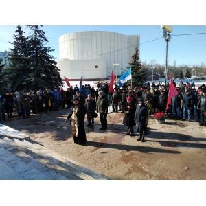 Памятная встреча, приуроченная ко Дню памяти о россиянах, исполнявших служебный долг за пределами Отечества