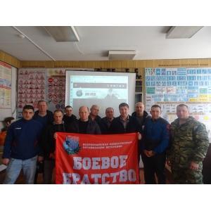 Правовой семинар г.Лиски Воронежская область март 2021