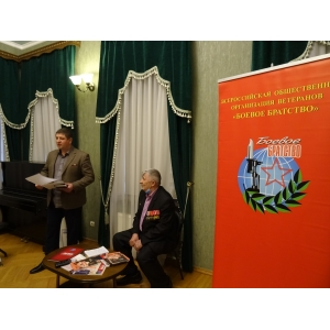 Урок мужества с Владимиром Тымченко в Белгородском государственном литературном музее